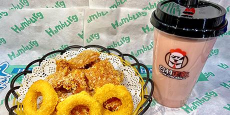 靠奶茶和炸鸡续命的小哥哥小姐姐们看过来,现在是划重点时刻!【白羽正新(星澜汇店)】福利大放送,仅9.9/12.9元即可享受奶茶两杯(原味,香芋,草莓,西瓜,燕麦,巧克力6选2可以拆分)/鸡排+饮料1杯 /鸡排+洋葱圈3个+奶茶1杯,美味不停歇,给你的生活加点料~