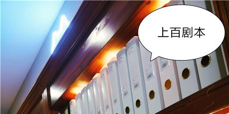 【高碑店丨城限钜惠丨雾戏游狸剧本杀】仅39.9元抢门市价228元套餐,人生如戏,全靠演技;一起进入推理的世界,拨开迷雾找寻真相吧!