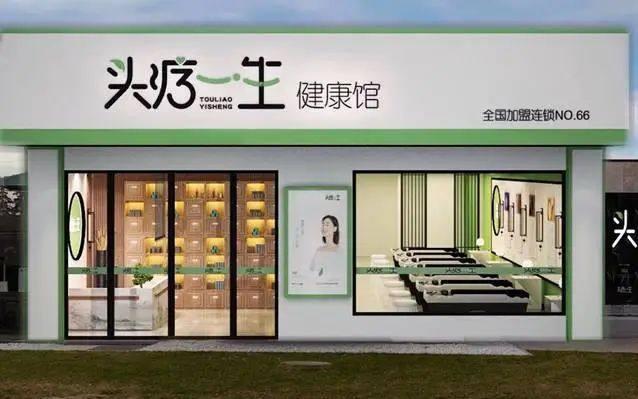 千千惠生活杭州站产品:头疗一生头部理疗套餐限时仅需29.9元!